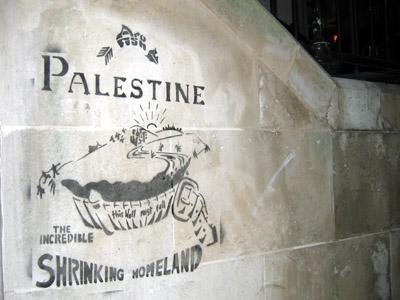 Arofish Palestine