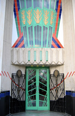 Hoover building entrance