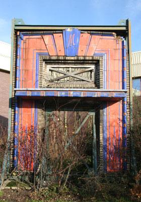 Minimax art deco style factory entrance, Feltham West London