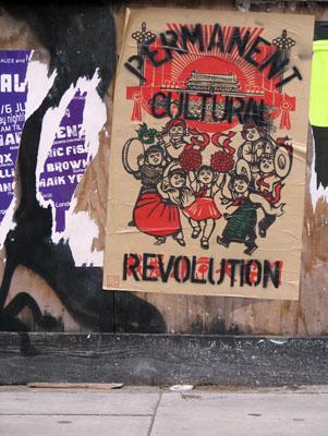 Pure Evil 'Permanent Cultural Revolution'