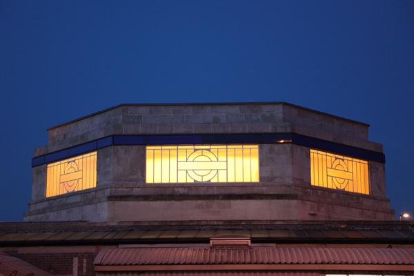 Hounslow West Underground