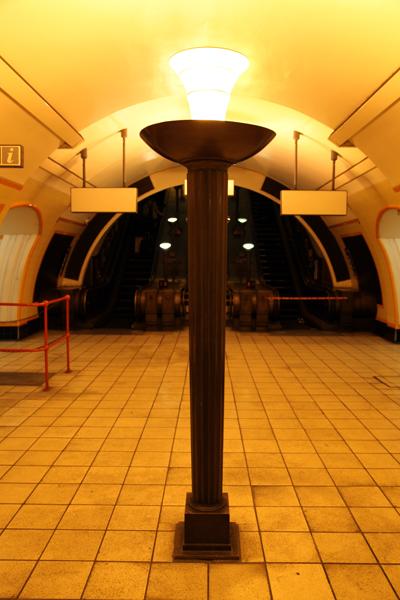 Southgate Station Column Lamp