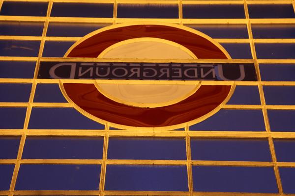 Northfields Underground roundel